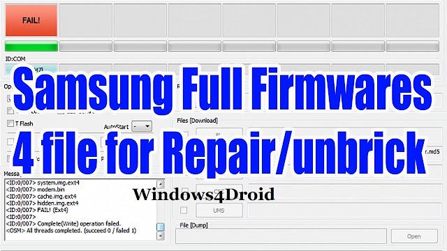 رومات كاملة اربع ملفات لجهاز Samsung Galaxy S4 GT-I9505