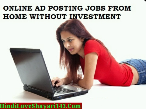 Part Time Jobs with make money