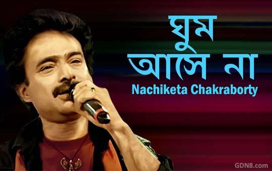 Ghum Ashe Na - Nachiketa Chakraborty