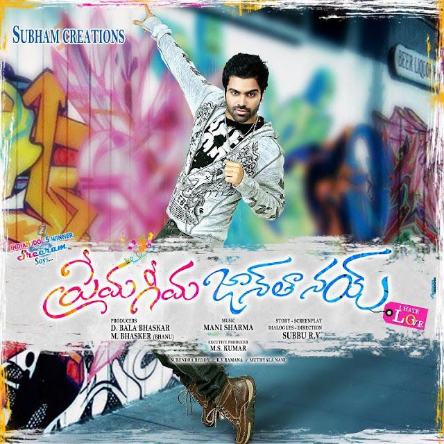 FACTS N UNIVERSE: Kurrakaruki Tondarekkuva Telugu Mp3 Songs