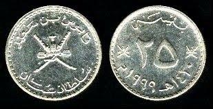Oman 25 Baiza