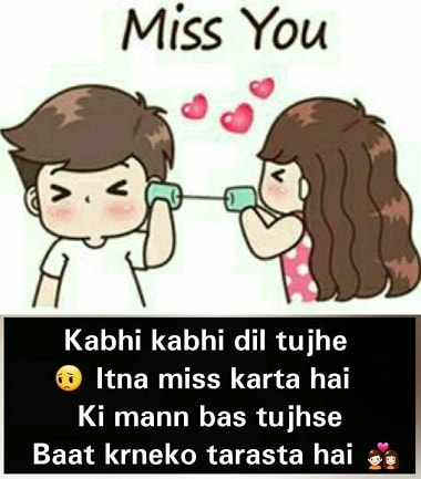 Miss You love Quotes