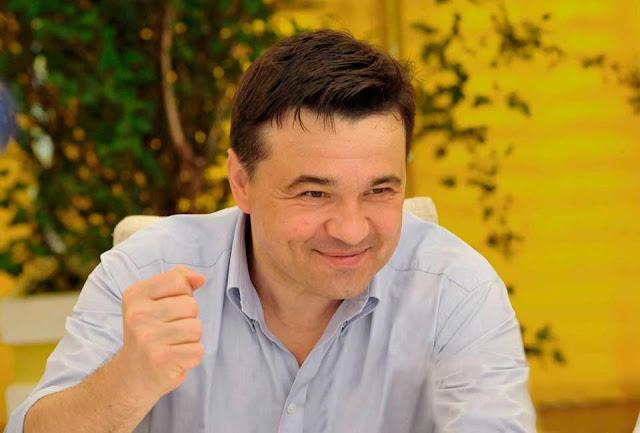 Доходы губернатора Воробьева выросли за год до 27,7 млн рублей