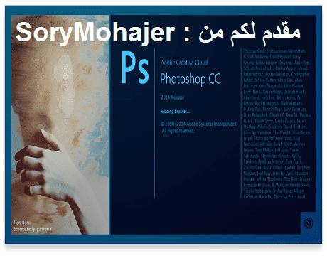 حصريا تحميل جميع اصدارات فوتوشوب نسخ محمولة مفعله Photoshop Portable CS1 - CC 2018