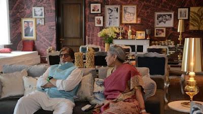 अमिताभ बच्चन और जया बच्चन फ़िल्म  की एंड का के एक दृश्य में।