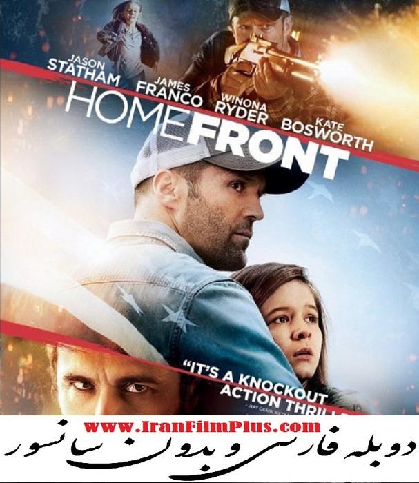 دانلود دوبله فارسی Homefront
