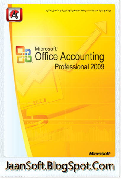 8 postulates for the professional accountant Wtc chartered professional accountant is an online accounting firm serving businesses throughout canada: vancouver, calgary, edmonton, winnipeg, ottawa, toronto, and more.