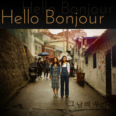 [Single] Hello Bonjour – 그날의 우리