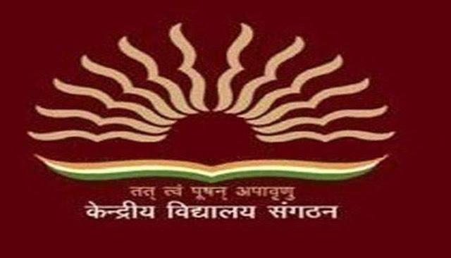 কে.ভি (KV Barrackpore) ব্যারাকপুর নিয়োগ করছে  PGTs, TGTs এবং অন্যান্য পদে