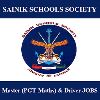 Sainik School Bhubaneswar, Sainik School, Sainik School Admit Card, Sainik School Bhubaneswar Admit Card, Admit Card, sainik school logo