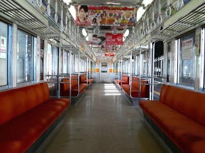 Interior KRL