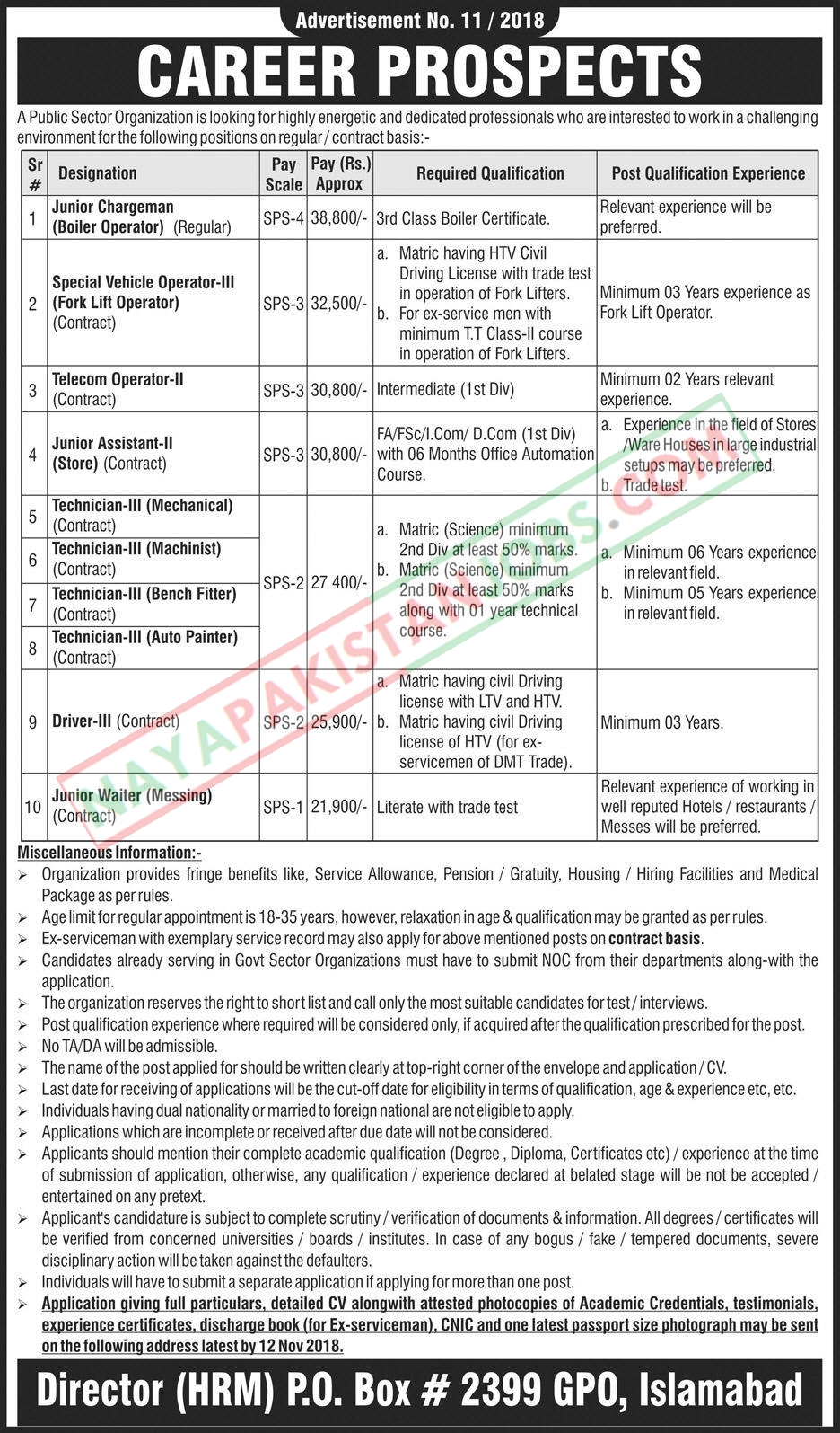 Latest Vacancies Announced in Public Sector Organization Islamabad 28 October 2018 - Naya Pakistan