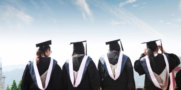 Beasiswa Mahasiswa 2017 Dianggarkan Rp3,7 Triliun