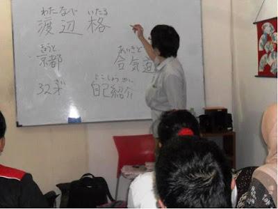Fakta Menarik Mengenai Sekolah Bahasa Tensai Internasional