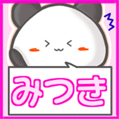 Panda's name sticker for Mitsuki