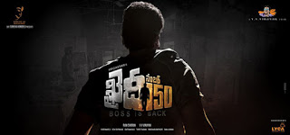 Chiranjeevi 150th Movie Khaidi No 150 First Look