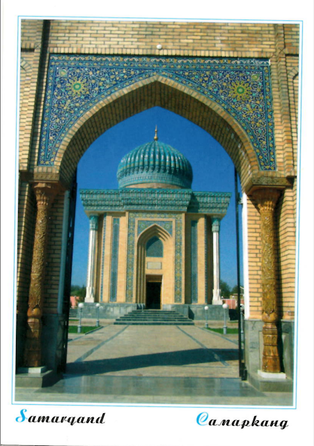 Incoming Postcard from Uzbekistan