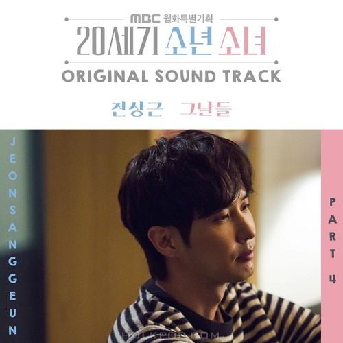 Jeon Sang Keun – 20th Century Boy and Girl OST Part.4