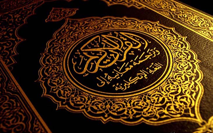 AY, din,islamiyet,Kuran,Allah,Allah'ın eksik gönderdiği ayeti düzeltmesi,Mü'minun suresi,Patr suresi,Saffat suresi,Allah'tan başka yaratıcı,Zümcr suresi, Kur'an'daki çelişkiler, Hz Ömer,