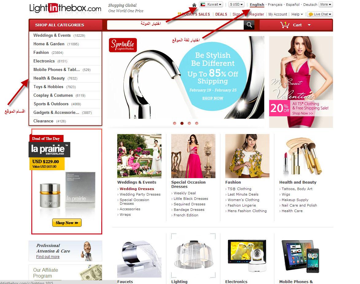 882b2071e موقع LightInTheBox الصيني – التسوق الالكتروني