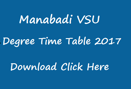 vsu time table 2017 manabadi