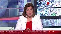 برنامج بين السطور مع امانى الخياط حلقة الجمعه 30-6-2017