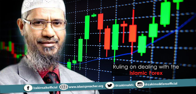 Ruling on dealing with the Islamic Forex - Islamic Preacher