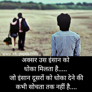 i am alone but happy quotes for whatsapp in hindi