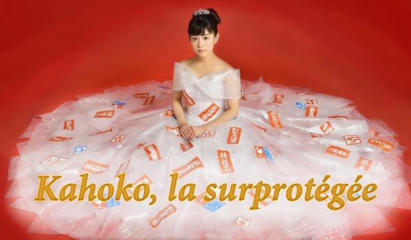 Kahoko, la surprotégée