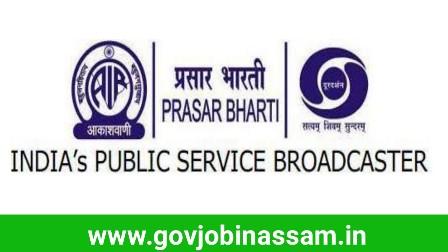 Prasar Bharati Recruitment 2018