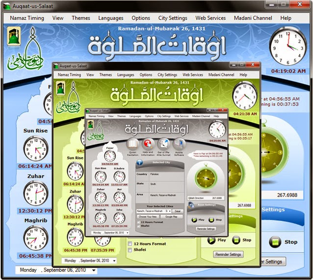 Azan & Namaz Timing Software Full Free Download