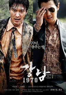 Download Gangnam Blues (2015)