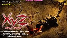 Xyz 2016 Telugu Movie Watch Online