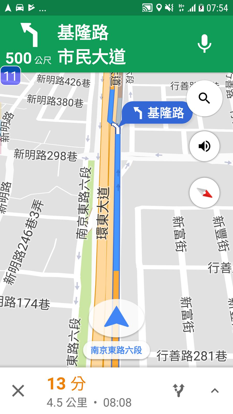 首席測速照相 Android iOS App 幫 Google 地圖加路況超速語音