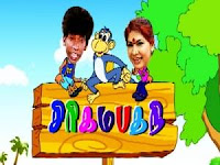 Adithya Tamil HD 2