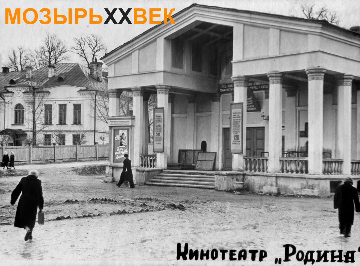 Фото старого города мозыря 6