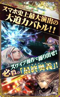 Game Soul Reverse Zero V1.2.0 MOD Apk