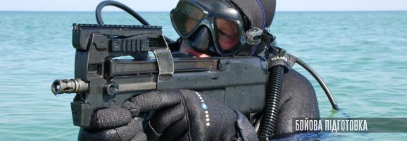Навчання бойових плавців різних відомств України пройшли на Тендрівській косі