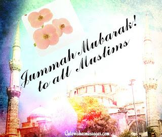 jummah mubarak cards