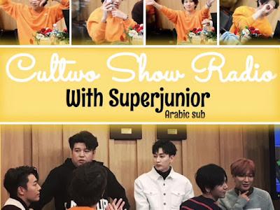 الحلقة الثانية SuperTV S2 باستضافة Lovelyz مترجمة عربي