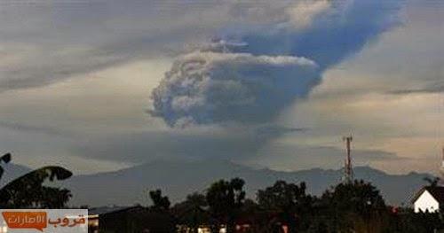 سحابة من الرماد إثر ثوران بركان في أندونيسيا تلغي رحلات جوية