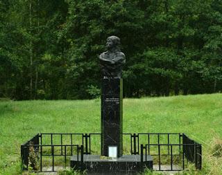 Памятники Цою в Латвии
