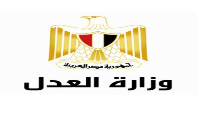 وزارة العدل تكشف اختيار 1600 متقدم لوظائف الشهر العقارى الاعلى بنتائج الاختبارات