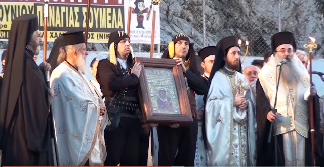 Στη Νίκαια, η θαυματουργή Ιερά εικόνα της Παναγίας Σουμελά