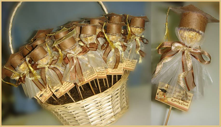 Cuties Gifts Cuties Uae توزيعات التخرج