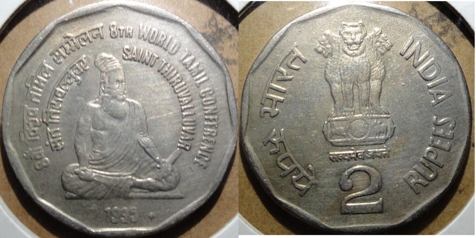 10 Gram Silver Coin Price In Delhi Today 10 Gram Silver