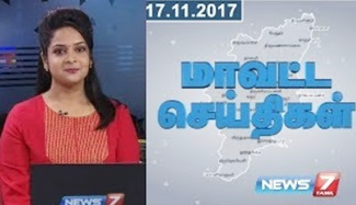 Tamil Nadu District Night News 17-11-2017 News 7 Tamil