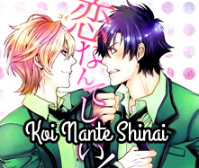 Koi Nante Shinai