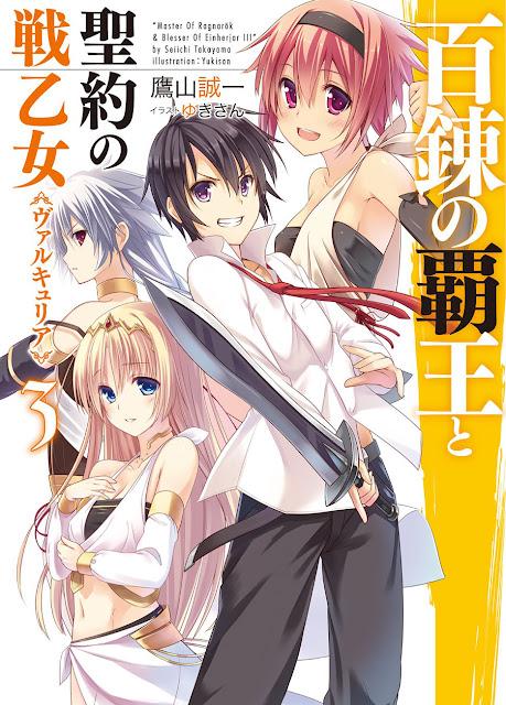 Anime Hyakuren no Haou to Seiyaku no Valkyria: Más miembros del reparto y artistas de sus temas musicales