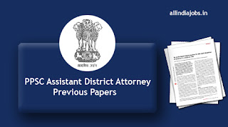 PPSC Assistant District Attorney Previous Papers